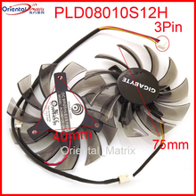 2pcs/lot T128010SM PLD08010S12H 75mm Fan For GIGABYTE Graphics Card Cooler Cooling Fan защитное стекло borasco full cover full glue для xiaomi redmi 4x
