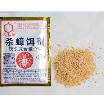 1PCS/Packs Effective Killing Cockroach Bait Powder Cockroach Repeller Insect Roach Killer Anti Pest Reject Trap Pest Control фото