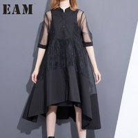 EAM 2017 Summer New Fashion Mesh Patchwork Short Sleeve Perspective Sexy Tide Solid Color Dress