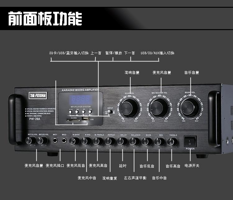 Amplificateur professionnel de KTV d'étape de puissance élevée de Bluetooth de PW-29A de 360 W + 360 W, amplificateur d'usb/SD/PM3/Microphone