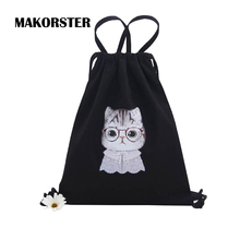 MAKORSTER women backpacks cat printing backpack rucksack fashion Animal Prints canvas bags cheap retro travel tote bags XH252/1