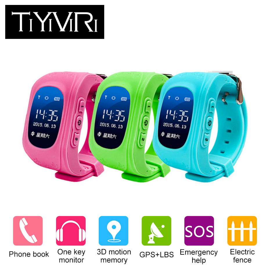 Baby Smart Watch Q50 Kids GPS Locator Tracker Android Watch Smartphone With Sim Card SOS Call SmartWatch For Ios Android scomas children smart watch band gps tracker anti lost with sim card slot kids baby smart wristband phone watch for android ios