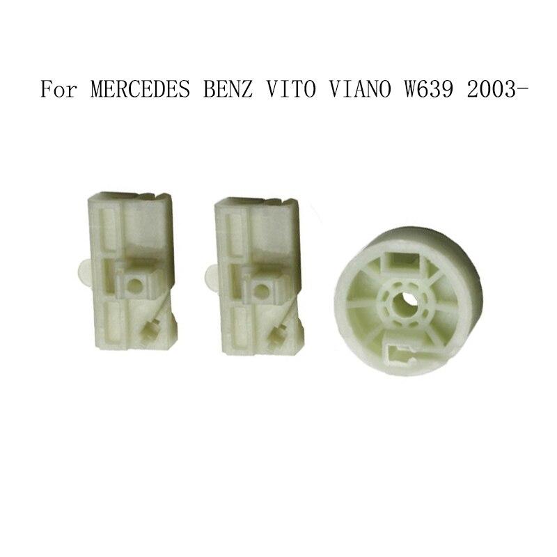 สำหรับ MERCEDES BENZ VITO VIANO W639 2003- - อะไหล่รถยนต์