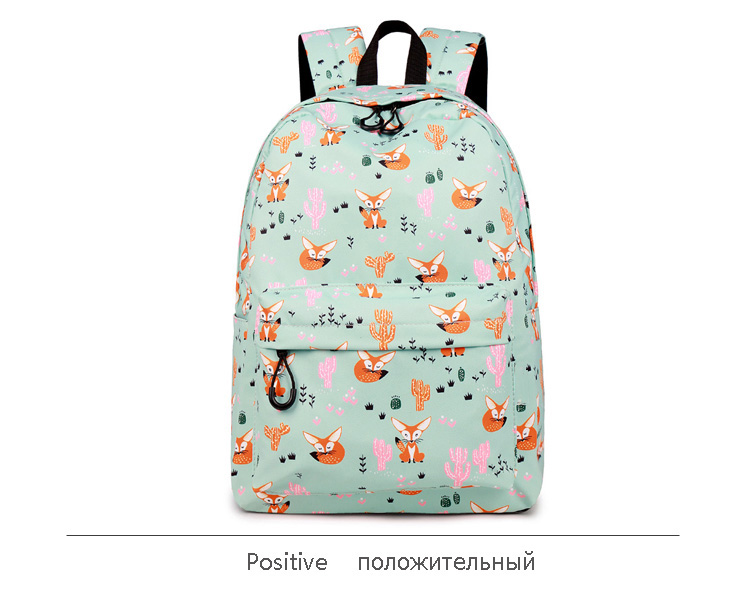 WINNER Fox Pattern Printing Backpack Female Travel Daily Laptop Student School Backpack Water  Repellent For Teenagers Mochila 2018 (15)