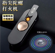 LED USB Charging Cigarette Lighter, Hand Spinner Fidget EDC Anti Stress Toy Finger Gyro arc lighters