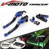 For Yamaha MT09 MT 09 MT 09 MT 07 MT 07 MT07 TRACER 2014 2015 2016