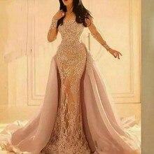 Blush Muslim Evening Dresses Mermaid Detachable Tulle Skirt Lace Islamic Dubai Kaftan Saudi Arabic Long Sleeve Evening Gown