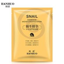 Snail Essence Silk Mask Moisturizing and Nourishing Skin Care Facial Mask Narrowing of Pores Anti-acne Beauty Shiny Sheet Mask