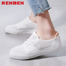 Summer Sneakers Fashion Shoes Woman Flats Casual Mesh Flat Shoes Designer Female Loafers Shoes for Women zapatillas mujer