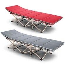 Siesta кровать складные кресла шезлонги стулья 180 укладка для пляжного двора бассейна офиса открытый патио