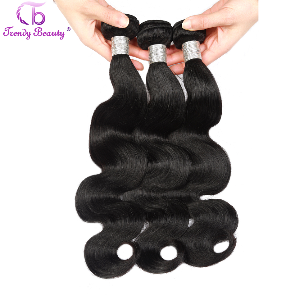 """Trendy Beauty Brazilian Body Wave Hair Human Hair Extensions Natural Black Color 8""""-26"""" inches Remy Hair 1 Pcs Only"""