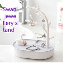 Swan Jewelry Rack Pink Girl Heart Box Lake Collection jewelry collection box 18.1*12.7*21CM