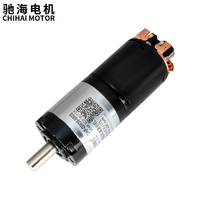 ChiHai Motor CHP 36GP 580S DC Planetary Gear Motor 8mm Shaft Diameter DC12.0V 6.0V High speed robot driving motor