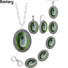 Oval transparent crystal jewelry set antique silver plated necklace