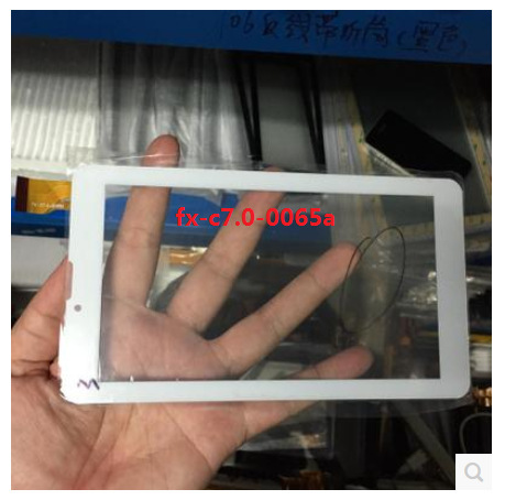 New 7 -inch tablet capacitive touch screen fx-c7.0-0065a free shipping