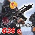 Cs 1 1 armas de fogo G36c 3D modelo de papel arma modelo DIY capa dura de impressão não pode brinquedos de papel