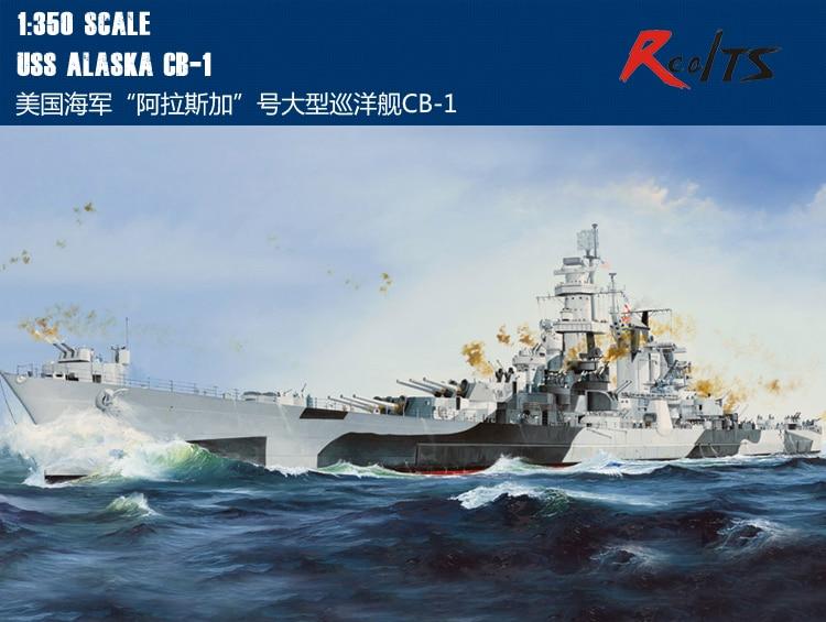 RealTS HOBBYBOSS 86513 - 1/350 USS ALASKA CB-1 - hobby boss realts hobby boss 82903 1 72 german 280mm k5 e railway gun leopold