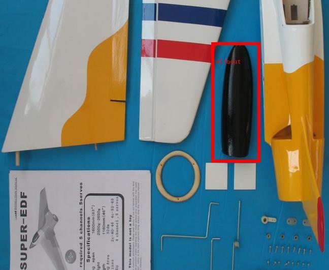 EDF супер Орел стекловолокно модель самолета Горячая, без крышки