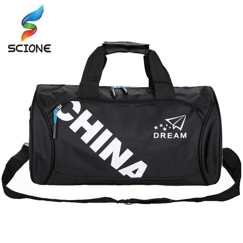 뜨거운 대형 A + 품질 남성 체육관 가방 방수 야외 남자 짐 / 여행 가방 / 배낭 다기능 스포츠 가방 녹색 더플 백
