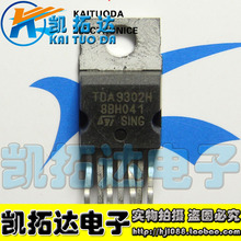 Si  Tai&SH    TDA9302H  integrated circuit