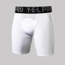 Men Compression Shorts Base Layer Thermal Skin Bermuda