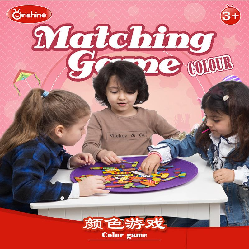 Onshine Brand children wooden color matching game puzzle/ Kids memory chess game for learning and educatioanl toys,free shipping