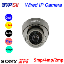 XM 5MP/4MP/2MP Grag 24pcs infrared Led Waterproof Metal H.265 25Fps ONVIF Audio hemisphere IP Surveillance Camera Free Shipping