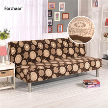 Thick Plush Sofa Cover All-inclusive Slip-resistant Elastic Stretch Furniture Slipcovers No Armrest Folding Sofa Bed Cover(China)