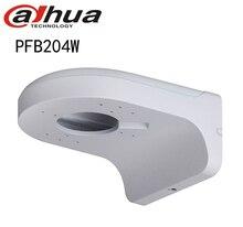 Dahua PFB204W กันน้ำ Wall Mount Bracket สำหรับกล้อง Dahua IP IPC HDW4631C A