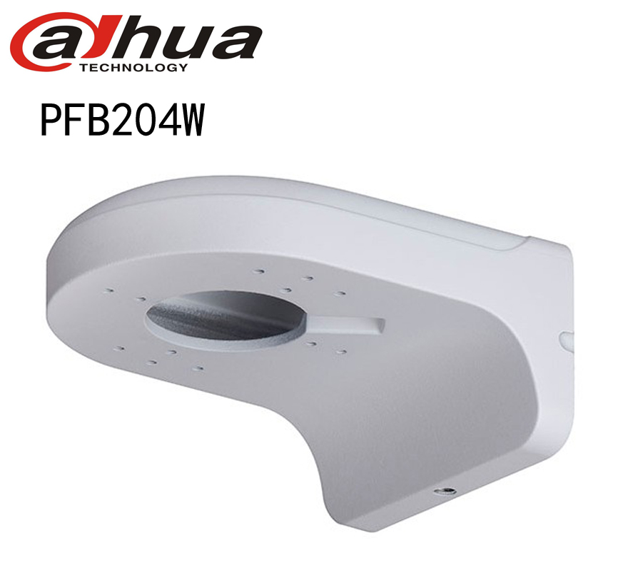 Dahua PFB204W  Water proof Wall Mount Bracket for Dahua IP Camera IPC HDW4631C A-in CCTV Accessories from Security & Protection