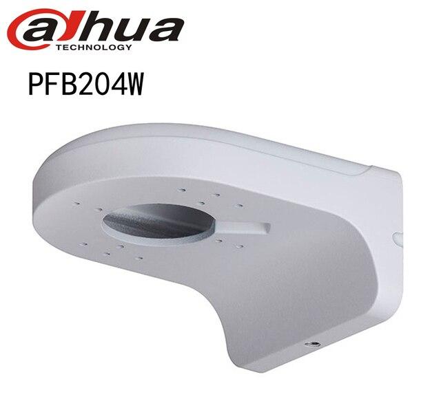 Dahua support mural étanche (PFB204W), pour caméra Dahua IP IPC HDW4631C A