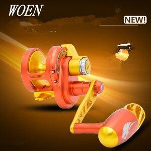 Image 1 - WOEN CNC bánh xe hợp kim nhôm cơ thể Heavyweight Trolling Trống bánh xe 11BB Chậm lắc sắt tấm Cá bánh xe Tốc Độ tỷ lệ: 6.3: 1
