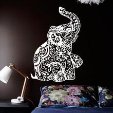 New design cheap home decoration vinyl Art flower elephant wall sticker removable PVC house decor creative tattoo animal decal creative home decoration girl s eyes design removable wall art sticker
