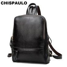 CHISPAULO Повседневное Для женщин Настоящая кожа Kanken для подростков Meninas большой Ёмкость ноутбук плеча Дорожные сумки Mochila N013