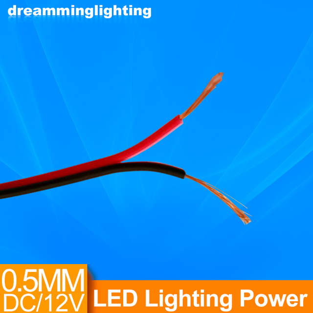 12V LED Lighting Fixture Power Cable 0.5 mm Wire Camping/Caravan ...