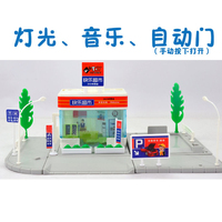 D1048 Free shipping electric train track toy of the music scene flash accessories: sound and light house supermarket shop