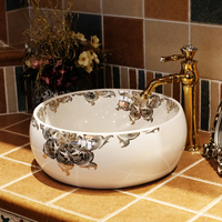 European household balcony wash basin art above counter basin round ceramic bathroom washbasin LO622321