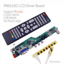 5 встроенных игр RR83.03D Универсальный ЖК ТВ контроллер драйвер платы ТВ/AV/PC/HDMI/USB Медиа русский язык набор логотип v56