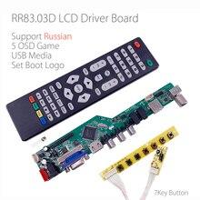 5 Built in games RR83.03D Universal LCD TV Controller Driver Board TV/AV/PC/HDMI/USB Media Russian language set logo v56