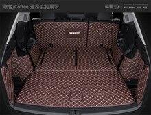 Seven-seat выделенный полный задний багажник багажника коврик для Volkswagen Teramont/Atlas 2017-2018 7 мест