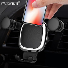 YWEWBJH Car Phone Holder For In Air Vent Mount Stand Mobile Universal Gravity Leather phone holder