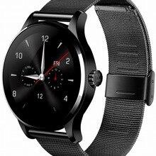 Kuddly K88H smart electronics smat watch fashion smart watch