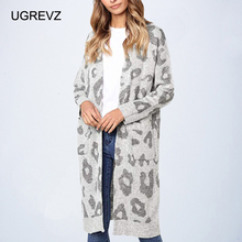 Knitted Cardigan Sweater Leopard Print
