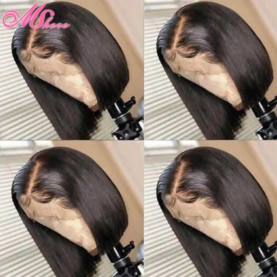 Mshere короткий Боб Синтетические волосы на кружеве парики из натуральных волос прямые волосы Синтетические волосы на кружеве al парик бразильский Волосы remy парик «пучок» парик для черных Для женщин