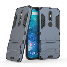 все цены на Armor Shock Proof Case For Nokia 7.1 TA-1085 TA-1095 3D Shield PC+Silicone Phone Case Cover For Nokia 7.1 TA-1085 Case Capa