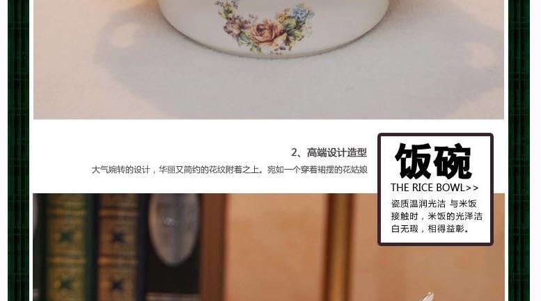The dishes set ceramics tableware 70 skull bowl disc Chinese Korean wedding gifts household contracted HTB1tZPFRXXXXXXuaXXXq6xXFXXXR