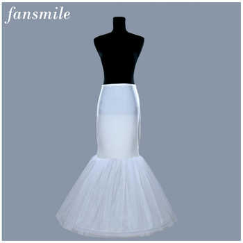 2019 High Quality Mermaid Bridal Wedding Petticoat Free shipping Bridal Gown Underskirt for Wedding Crinoline Slip Accessories - DISCOUNT ITEM  5% OFF All Category