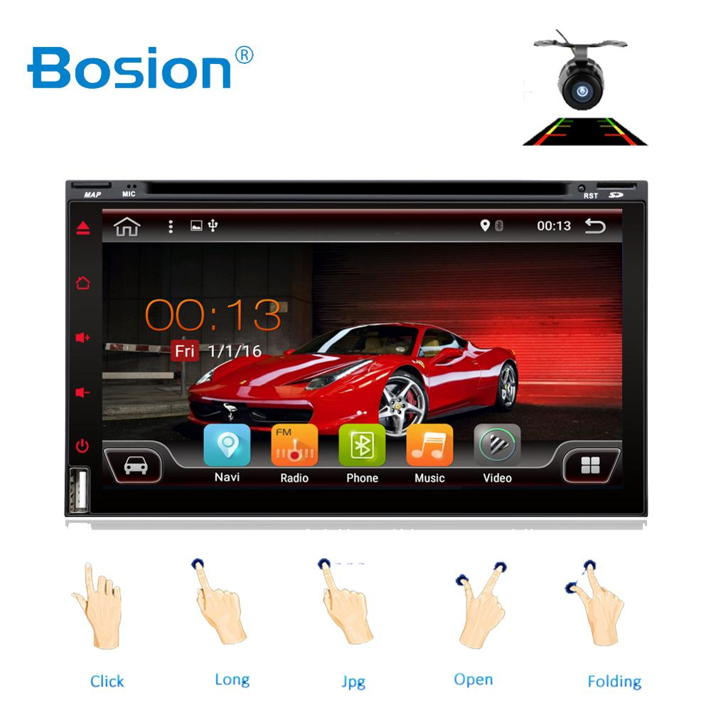 Quad Core 2 Din Android 7.1 Fit NISSAN QASHQAI Tiida Car Audio Stereo DVD Radio GPS TV 3G WiFi BT dvd automotivo Universal DDR3Quad Core 2 Din Android 7.1 Fit NISSAN QASHQAI Tiida Car Audio Stereo DVD Radio GPS TV 3G WiFi BT dvd automotivo Universal DDR3