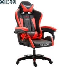 Новое прибытие гонки Синтетическая кожа игровые кресла Интернет кафе ВЦБ компьютерное кресло удобно лежать домашние кресла