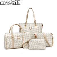 MIWIND 2017 New Women Handbags Buy One Get Five High Quality Fashion Sweet Ladies Shoulder Bags